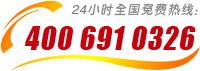 中文留学网客服热线